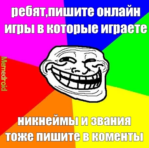 sosi-huy-i-ne-psihuy-onlayn-foto-domashnie-golih-devushek