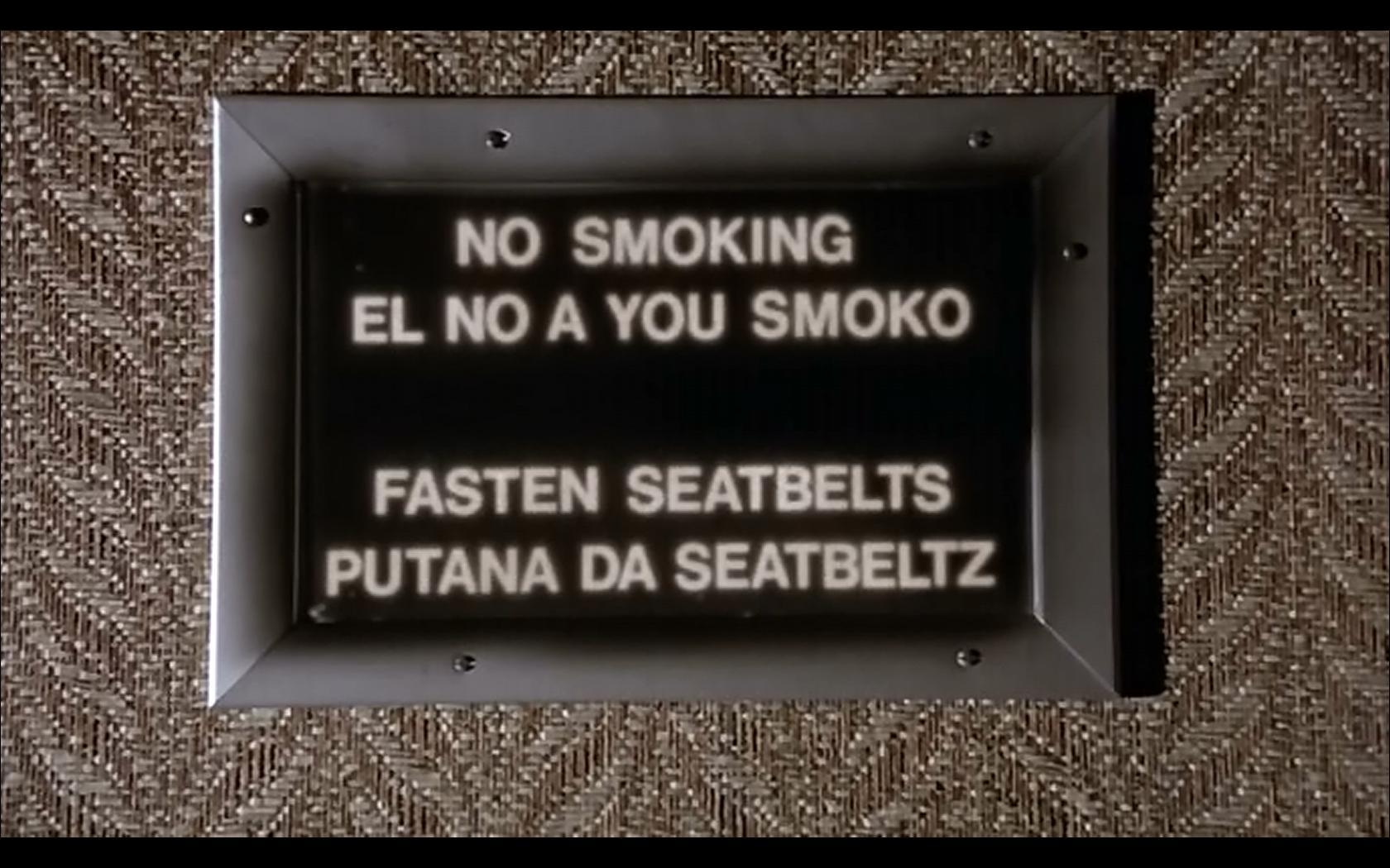 Translated Sign From The Movie Airplane Meme By Packersrock85