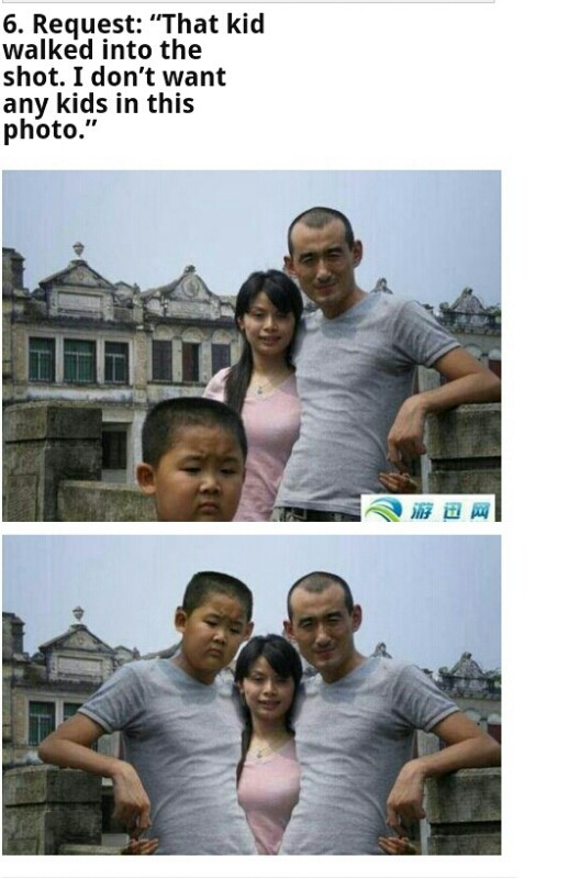 Asian Photoshop Troll Asian Photoshop Trolls