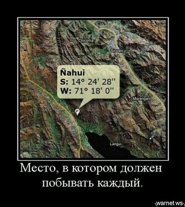 devizi-suka-nahuy-blyad