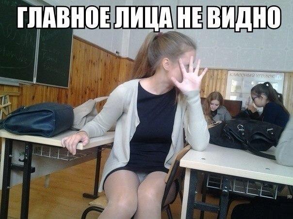 uvidel-kak-pereodevaetsya-uchilka