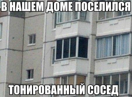 Хех )