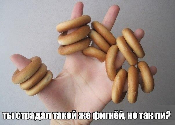 сушки