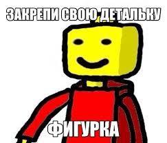 ппп - meme