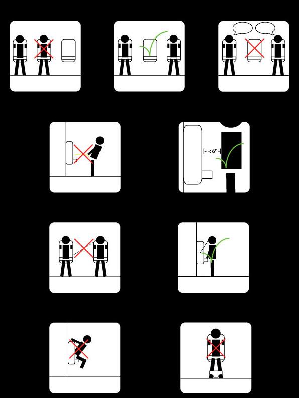bro code urinal etiquette - meme