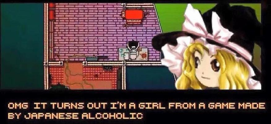 Marisa pls - meme