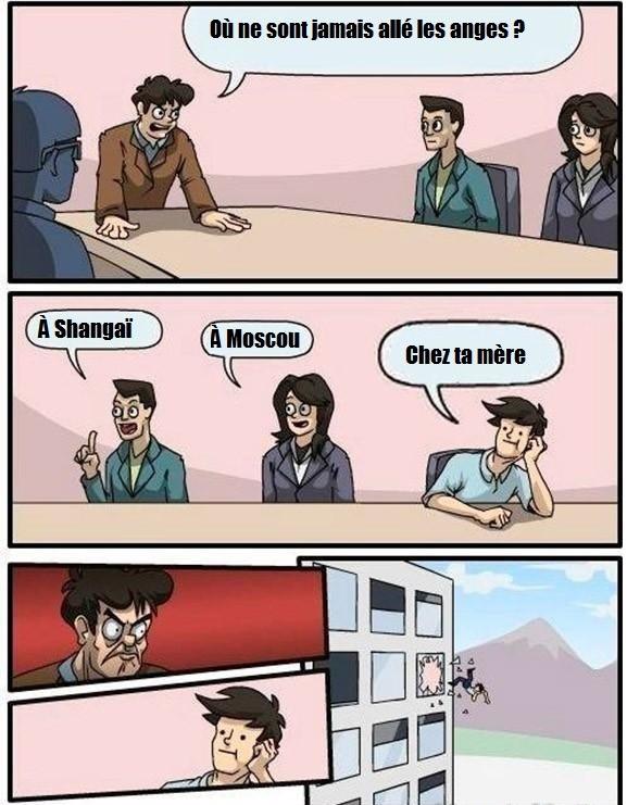 POPOPOPOPO - meme