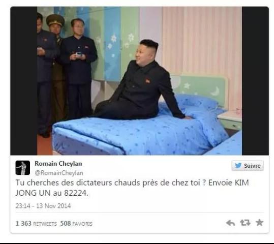 La Corée du Nord n'aime pas ce même - meme