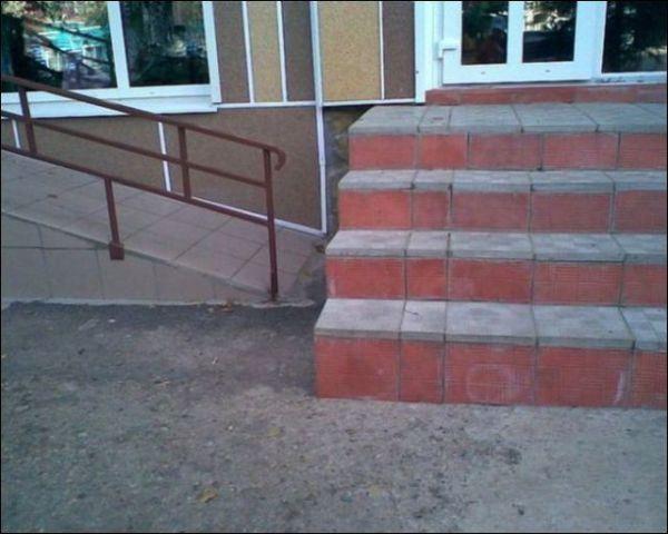 je crois que ces pour les handicapé matrix - meme