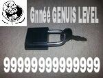 Génius level 99999999 - meme