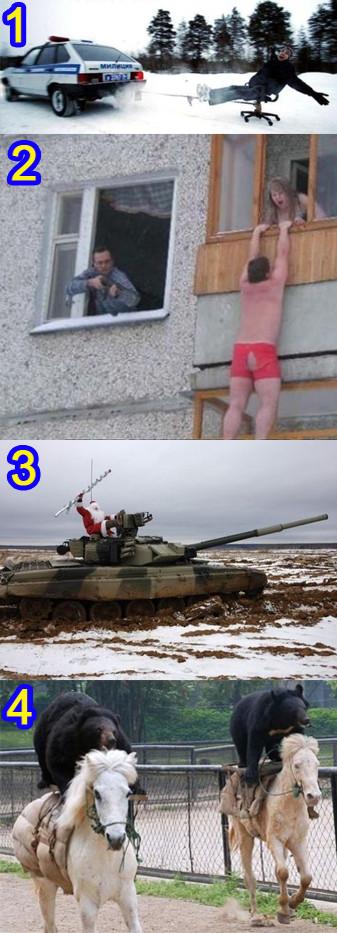 images de Russie #2 - meme