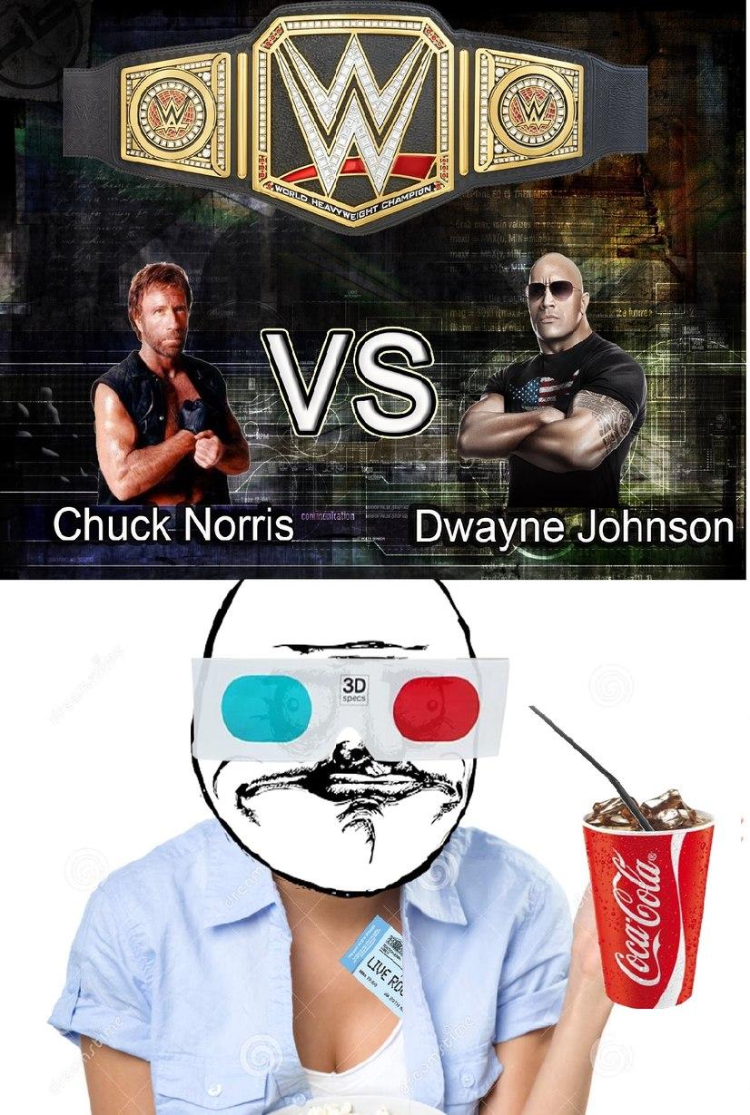 Combate Épico!!! =) - meme