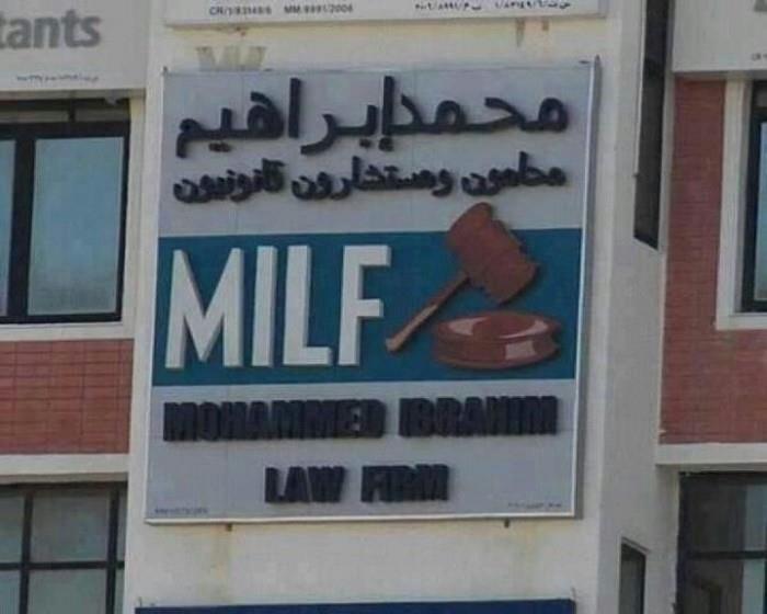 milf? oh wait. - meme