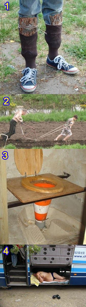 images de Russie #1 - meme