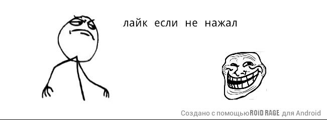мем - meme