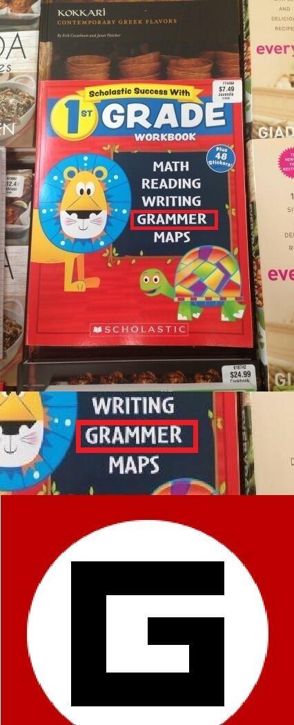 Good Old Merican Education - meme