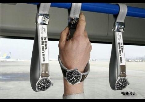 quelle heure il est ?? - meme