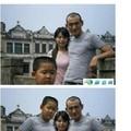 Asian photoshop trolls