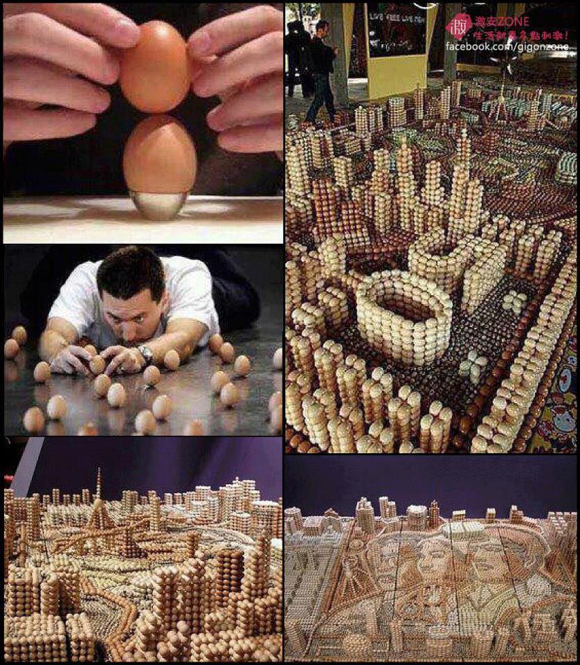 Eggcelent - meme