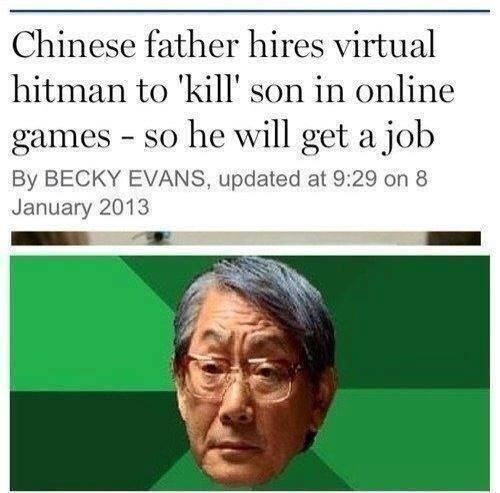 Parenting level: Asian - meme