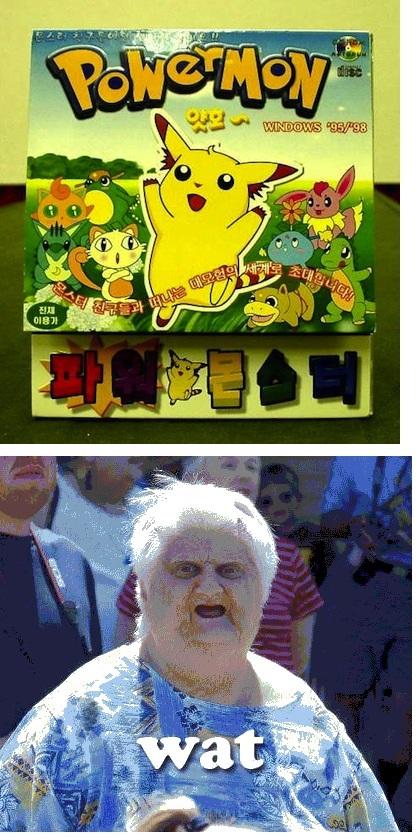 powermon - meme